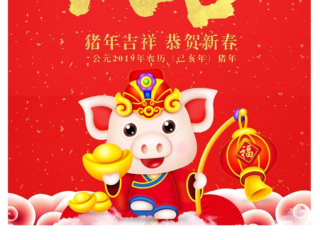 三硕网络科技公司春节放假通知